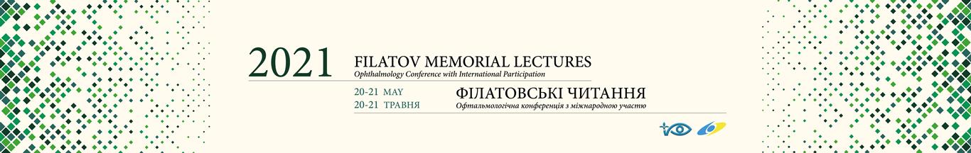 Filatov Memorial Lectures